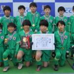 第42回 2020 一宮・中日少年サッカースクール冬季大会 5年生