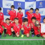 第42回一宮・中日少年サッカースクール冬季大会 第12回 一宮幼児サッカー大会