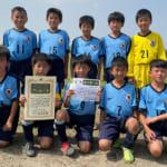 'AIFA 第20回 JA全農杯全国小学生選抜サッカー大会2021 西尾張地区大会 U-11