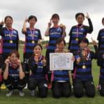 第43回 一宮・中日少年サッカースクール学年別夏季大会 ママさんの部