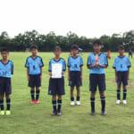 ジョイフットカップ U-12