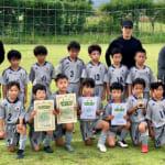 AIFA第2回ナカジツCUP U-9サッカー大会